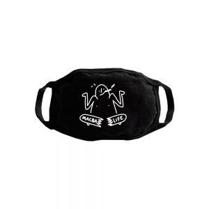 macba life leon karssen mask